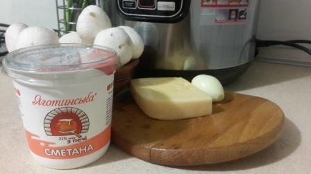 грибы рецепты с фото