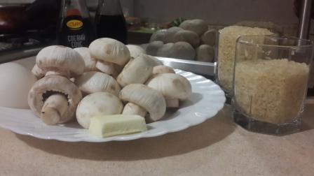 рис с грибами ингредиенты